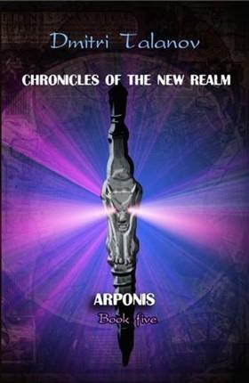 Arponis