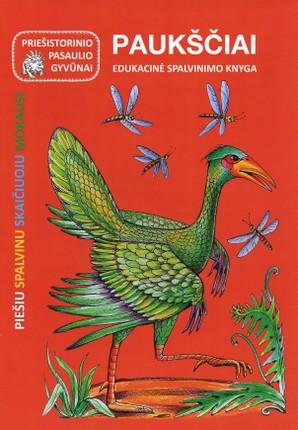 Paukščiai. Edukacinė spalvinimo knyga