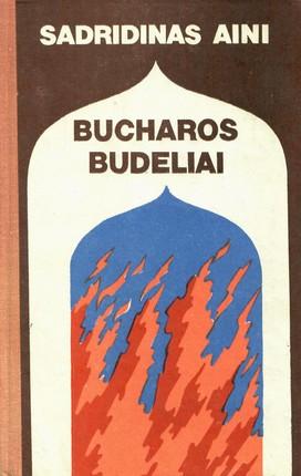 Bucharos budeliai