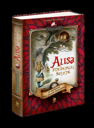 """ALISA STEBUKLŲ ŠALYJE: leiskitės apkabinami magiškos nostalgijos! Specialus """"Auksinio obuolio serijos"""" leidimas su klasikinėmis John Tenniel iliustracijomis!"""