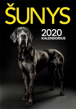 2020 m. kalendorius Šunys (A3)
