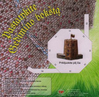 """Klijuojamas 3D pilies modeliukas """"Gedimino bokštas"""""""