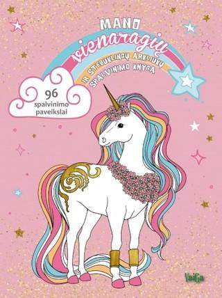 Mano vienaragių ir stebuklingų arkliukų spalvinimo knyga
