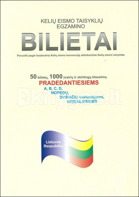 btc įėjimo egzaminų knyga