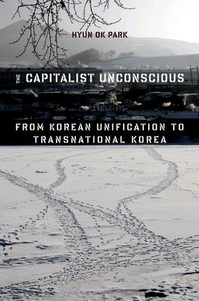 The Capitalist Unconscious