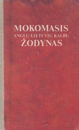 Mokomasis anglų-lietuvių kalbų žodynas (1981)