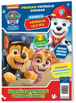 Šunyčiai patruliai. Paw Patrol. Žurnalas. Nr 5