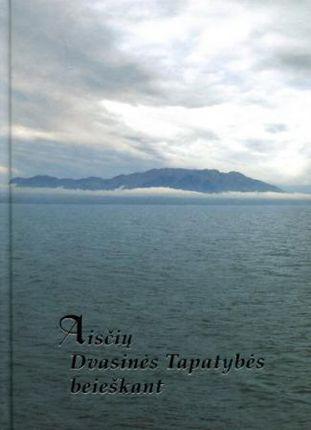 Aisčių dvasinės tapatybės beieškant: ekspedicijos į Samotrakę (Graikija) medžiaga