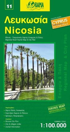 Nicosia 1 : 100 000