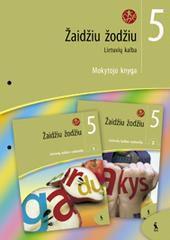 Žaidžiu žodžiu. Lietuvių kalba V klasei. Mokytojo knyga. Antroji dalis (ŠOK)