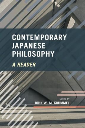 Contemporary Japanese Philosophy