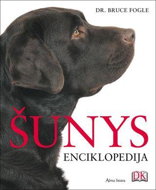 Šunys. Enciklopedija.