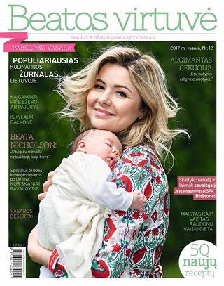 Beatos virtuvė. Žurnalas. Vasara Nr.12 (2017)
