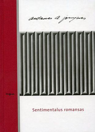 Sentimentalus romansas