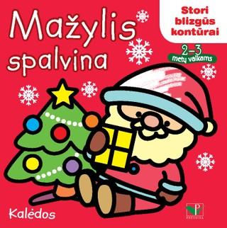 Kalėdos: mažylis spalvina. Stori blizgūs kontūrai 2-3 metų vaikams