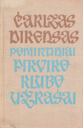 Pomirtiniai Pikviko klubo užrašai (1968)