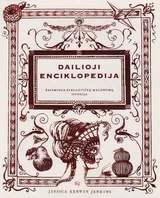 Dailioji enciklopedija