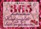 Kaip mylėti ir būti mylimam. 365 patarimai