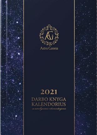 2021 darbo knyga-kalendorius: su astrologinėmis rekomendacijomis
