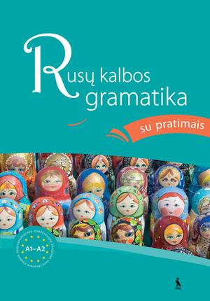 Rusų kalbos gramatika