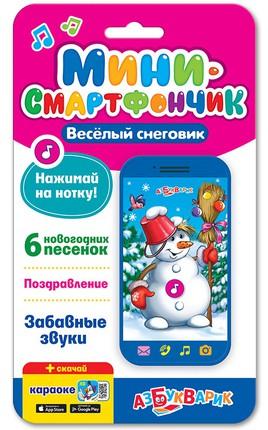 """Смартфончик """"Веселый снеговик"""""""