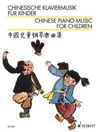 Chinesische Klaviermusik für Kinder