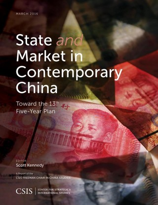 State and Market in Contemporary China