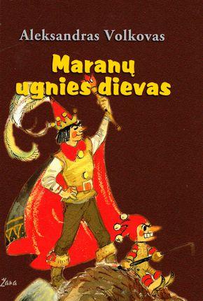 Maranų ugnies dievas