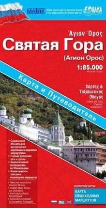 Athos Russia Edition 1 : 85 000