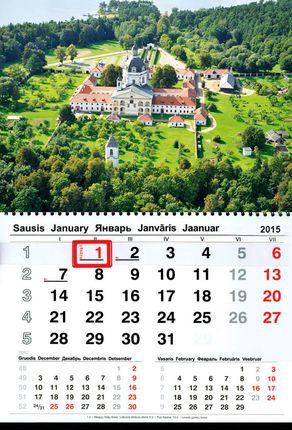 2015 metų sieninis kalendorius. Pažaislis