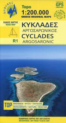 Cyclades 1:250 000 Topografische Straßenkarte R1