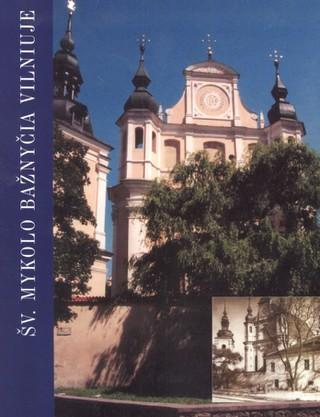 Šv. Mykolo bažnyčia Vilniuje