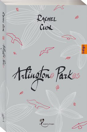 Arlingtono parkas