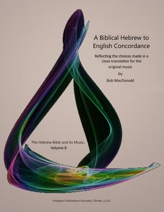 A Biblical Hebrew to English Concordance