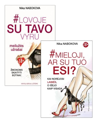 Rinkinys: #Lovoje su tavo vyru + #Mieloji, ar su tuo esi?