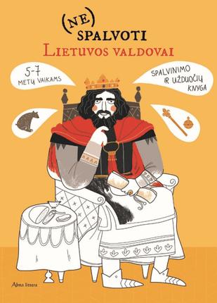 (Ne)spalvoti Lietuvos valdovai: spalvinimo ir užduočių knyga 5–7 metų vaikams