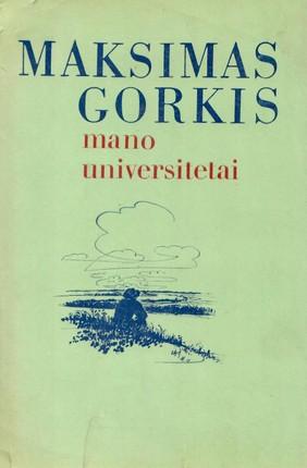 Mano universitetai (1982)