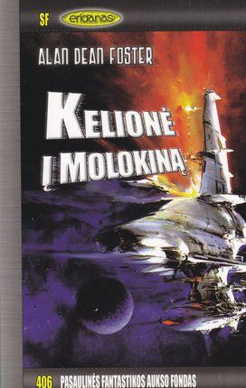 Kelionė į Molokiną (PFAF 406)