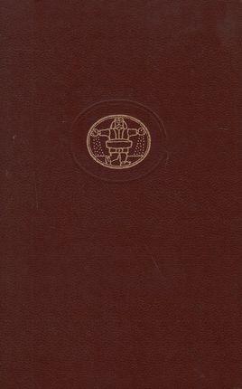 Daktaras Faustas (Pasaulinės literatūros biblioteka 106)