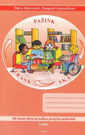 Atrask. Pažink. Skaityk. III klasės lietuvių kalbos pratybų sąsiuvinis. 1 dalis