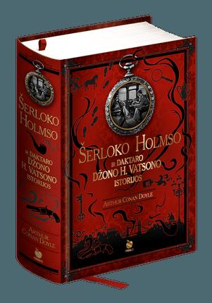 ŠERLOKO HOLMSO IR DAKTARO DŽONO H. VATSONO ISTORIJOS: kolekcinis leidimas su originaliomis Sidney Paget ir kt. iliustracijomis. 2 tomai 1-oje knygoje!
