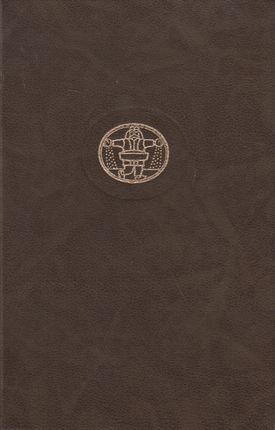 Broliai Karamazovai II tomas (Pasaulinės literatūros biblioteka 61)