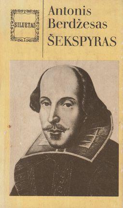 Šekspyras (1990)