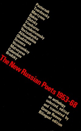 New Russian Poets