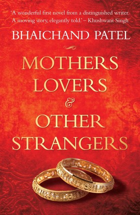 Mothers, Lovers and Other Strangers
