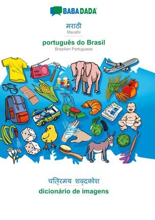 BABADADA, Marathi (in devanagari script) - português do Brasil, visual dictionary (in devanagari script) - dicionário de imagens
