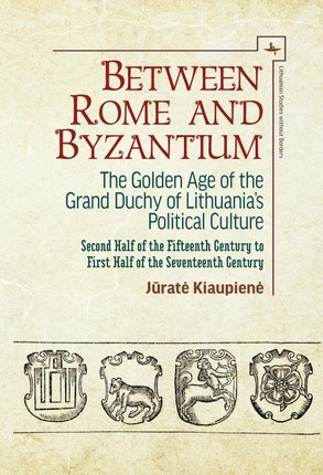 Between Rome and Byzantium
