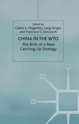 China in the WTO