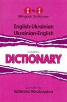 English-Ukrainian & Ukrainian-English One-to-One Dictionary (exam-suitable)