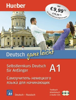 Deutsch ganz leicht A1. Russisch